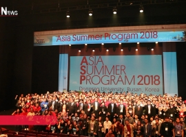 2018 Asia Summer Program(ASP) 개막식