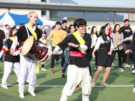 2016 Korean Culture Day