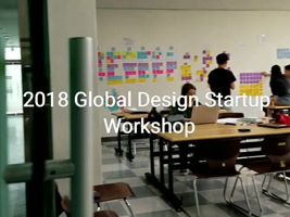 Global Design Start-Up Workshop